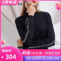 Dress Winter 2020 blue XS,S,M,L,XL,2XL,3XL Mid length dress singleton  Long sleeves commute Half high collar Loose waist Solid color Socket other routine Others 30-34 years old Type H Yifni / Yifei Ol style thread 1811Y001 31% (inclusive) - 50% (inclusive) knitting wool