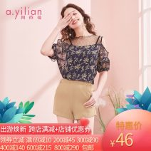 shirt Dark blue S, M Summer of 2019 polyester fiber 96% and above Short sleeve Sweet Short style (40cm < length ≤ 50cm) other Socket routine Broken flowers Self cultivation Ailian Hollow out, gauze Ruili