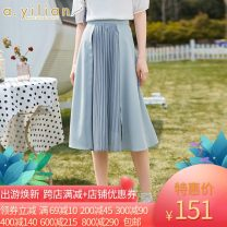 skirt Summer 2020 S,M,L,XL Middle-skirt Versatile Natural waist Irregular Solid color 25-29 years old 91% (inclusive) - 95% (inclusive) Ailian polyester fiber