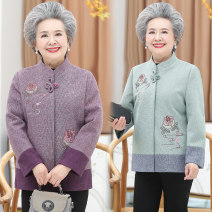 Middle aged and old women's wear Spring 2021, autumn 2021 Light green, light purple L [recommended 70-90 kg], XL [recommended 90-105 kg], 2XL [recommended 105-120 kg], 3XL [recommended 120-135 kg], 4XL [recommended 135-150 kg], 5XL [recommended 150-165 kg] ethnic style Jacket / jacket singleton