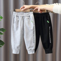 trousers Chao Bao Liang Bei male 90cm,100cm,110cm,120cm,130cm,140cm spring and autumn trousers leisure time No model Casual pants Leather belt middle-waisted cotton Open crotch Cotton 88% polyester 12% Class B 18 months, 2 years old, 3 years old, 4 years old, 5 years old, 6 years old, 7 years old