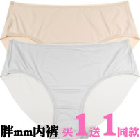 underpants female Blue grey XL XXL XXXL Dai Lili 1 Iced silk Briefs middle-waisted Simplicity Solid color youth 81% (inclusive) - 95% (inclusive)