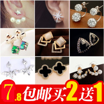 Ear Studs Alloy / silver / gold RMB 1.00-9.99 Other / other brand new Japan and South Korea female goods in stock Fresh out of the oven