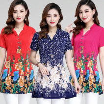 Middle aged and old women's wear Summer 2020, spring 2020 fashion shirt easy singleton  Decor 40-49 years old Socket thin V-neck Medium length routine Button Single breasted Short sleeve