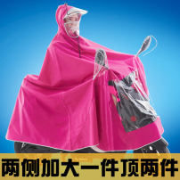 Poncho / raincoat oxford  XXXXL adult 1 person thick Manhui Motorcycle / battery car poncho One point two Zero point nine