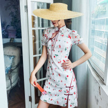 Dress Summer 2020 Decor S,M,L