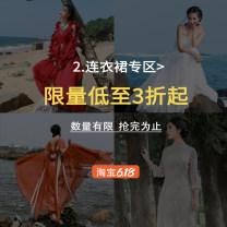 Dress Summer 2020 Pink Jasmine, orange light, hibiscus officinalis, red bean, red moon, Yenong, crimson lip, haze, phoenix tail, vine, Qiuhui, Xixue, Zhuji, hydrangea, liangshenghua, Antalya, yinyao, Huatong, gumeng S. M, l, average size