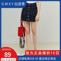 skirt Summer of 2019 S,M,L,XL Short skirt Natural waist A-line skirt other Type A 25-29 years old More than 95% other GMXY cotton Button