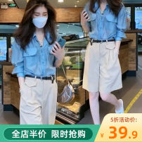 Women's large Spring 2021 Top + pants [super value women's clothing hot sale] single top [super value women's clothing hot sale] single pants [super value women's clothing hot sale] skirt Two piece set commute Self cultivation thickening Socket Long sleeves Solid color Korean version One word collar