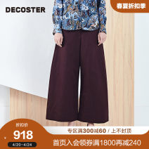 Casual pants Crimson 34/XS 36/S 38/M 40/L Autumn of 2019 trousers Wide leg pants Natural waist original routine 30-34 years old 51% (inclusive) - 70% (inclusive) 8F173052535 Decoster / Deshi cotton Flax 54% cotton 46% Same model in shopping mall (sold online and offline)