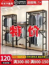 Clothing display rack clothing manmade board 3.27AA Muku (office furniture) Package 2