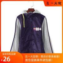 Plain coat Other / other male 110cm,120cm,130cm,140cm,150cm Grape purple spring and autumn
