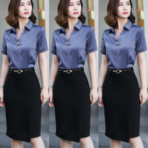 Professional dress suit S,M,L,XL,XXL,XXXL,4XL Summer 2021 Short sleeve TNMY-6275 shirt Suit skirt 25-35 years old
