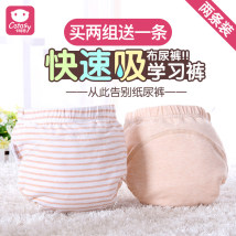Cloth diaper Cathy / Cathy 10 months 11 months 12 months 13 months 14 months 15 months 16 months 17 months 18 months 19 months 20 months 22 months 2 years old Above 9kg-14kg6kg-11kg11kg-15kg7kg-12kg5kg-8kg7kg-11kg10kg-14kg12kg-16kg12kg M (baby weight 16-20 kg) l (baby weight 20-30 kg) X05617001