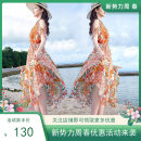Dress Summer of 2019 S,XL,L,M,XXL Mid length dress singleton  Short sleeve Sweet Crew neck High waist Decor Socket Irregular skirt routine Others 18-24 years old One for one 51% (inclusive) - 70% (inclusive) Chiffon polyester fiber