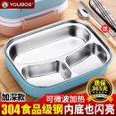 Lunch box / heat preservation bucket / heat preservation pan DE-1151 Metal Chinese Mainland Deb Debao 1st floor Self made pictures Less than 1 L Chinese style student Solid color