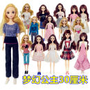 Doll / accessories 3, 4, 5, 6, 7, 8, 9, 10, 11, 12, 13, 14, 14 and above Smart doll Phoenix China Single shot clothes, ordinary 12 joint doll jewelry, music version 11 joint doll jewelry Over 14 years old a doll