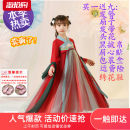 Tang costume Hanfu full set + black silk + gift, Hanfu full set + black silk + gift + shoes 110,120,130,140,150,160 Other 100% female summer There are models in the real shooting Thin money Other / other other other other Cotton liner 2, 3, 4, 5, 6, 7, 8, 9, 10, 11, 12, 13, 14 years old HeZe
