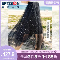 skirt Summer 2021 S M L XL black Mid length dress Natural waist AWS839 More than 95% Eptison / Tiancheng clothing polyester fiber Polyester 100% Pure e-commerce (online only)