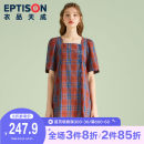 Dress Summer 2021 Red and blue S M L XL Middle-skirt singleton  elbow sleeve commute square neck Loose waist lattice Single breasted A-line skirt puff sleeve Others 18-24 years old Type A Clothing is made by nature Simplicity Button AWQ009 More than 95% other cotton Cotton 100%