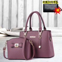 Bag The single shoulder bag PU Child mother bag Little girl may brand new Fashion trend in leisure time hard zipper no Solid color Double root One shoulder cross carry Yes middle age Horizontal square Color contrast Soft handle polyester fiber soft surface set-in pocket