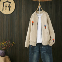 Wool knitwear Autumn of 2019 Average size Black, red, beige, coffee, navy Long sleeves singleton  Cardigan cotton 51% (inclusive) - 70% (inclusive) Regular routine commute easy other routine other zipper literature Embroidery