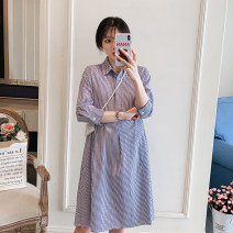 Dress Other / other royal blue , Collection and purchase ⭐ priority in delivery M,L,XL,XXL Korean version elbow sleeve Medium length spring Lapel stripe Space cotton