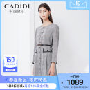 Dress Spring 2021 Greyish green S M L XL Short skirt singleton  Long sleeves commute lattice zipper A-line skirt routine 35-39 years old Type X CADIDL Ol style CF02305I4-1 51% (inclusive) - 70% (inclusive) acrylic fibres Same model in shopping mall (sold online and offline)