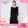 Dress Spring 2021 black S M L XL Mid length dress singleton  Long sleeves commute Crew neck High waist Solid color Socket A-line skirt routine Others 35-39 years old Type H CADIDL Ol style CF02019W0-1 31% (inclusive) - 50% (inclusive) Chiffon nylon Viscose fiber 63.7% polyamide fiber 36.3%