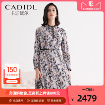 Dress Spring 2021 Yellow green S M L XL Mid length dress singleton  Long sleeves commute stand collar middle-waisted Decor zipper A-line skirt routine 35-39 years old Type A CADIDL Retro printing CF02742G4 More than 95% polyester fiber Polyester 100%