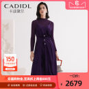 Dress Spring 2021 Medium violet S M L XL Mid length dress Two piece set Long sleeves commute Crew neck High waist Solid color Socket A-line skirt routine camisole 35-39 years old Type A CADIDL lady Button CF02671S5 91% (inclusive) - 95% (inclusive) polyester fiber