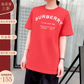 T-shirt White, red, blue XS,S,M,L,XL,2XL,3XL Summer 2021 Short sleeve Crew neck easy Regular routine commute cotton 96% and above 25-29 years old Korean version classic letter Taoyitaomei 005ympcfs Fringes, printing