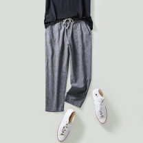 Casual pants Others Fashion City Dark blue, beige, light blue, cool grey 29,30,31,32,33,34,35 routine Ninth pants Other leisure easy No bullet summer youth tide 2021 middle-waisted Little feet Flax 55% cotton 45% Tapered pants Button decoration washing Solid color other hemp cotton Fashion brand