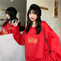 Sweater / sweater Spring 2021 Congratulations on Facai. Here's the red envelope M,L,XL Long sleeves routine Socket singleton  routine Crew neck Self cultivation Sweet routine 18-24 years old college