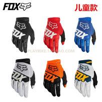 Knight gloves White red light grey blue black orange FOX S M L DIRTPAW
