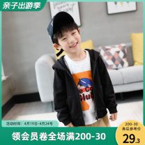Plain coat Zuo Xi male spring and autumn Korean version Zipper shirt There are models in the real shooting routine No detachable cap Solid color cotton Crew neck Cotton 85% polyester 15% Class B
