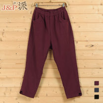 Casual pants Black, dark blue, grey, fuchsia Average size Spring 2021 trousers Haren pants Natural waist commute thickening 51% (inclusive) - 70% (inclusive) JP Vernet / JP Vernet hemp literature Make old hemp