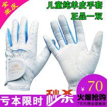 Golf gloves Blue 14 blue 15 blue 16 Blue 17 pink 14 pink 15 pink 16 pink 17 TOPNOTCH children genuine leather