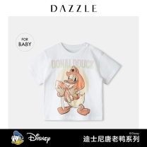 T-shirt Bleached Pink Dazzle / geoelement 100cm 120cm neutral spring and autumn Short sleeve Crew neck Official pictures nothing cotton Cartoon animation Cotton 100% 2D1B3271C Class A Winter 2020 2 years old, 3 years old, 4 years old, 5 years old, 6 years old