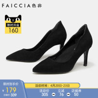 Low top shoes 34 35 36 37 38 39 Feiccia / sefei Black Camel Sharp point Cashmere (cashmere) Fine heel High heel (5-8cm) Shallow mouth synthetic leather Spring 2020 Trochanter Europe and America Adhesive shoes Youth (18-40 years old) Solid color rubber Single shoes cloth formal wear WN-A754A