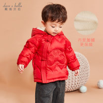Down Jackets 90% White duck down children DAVE&BELLA Red [spot] red - pre sale polyester No detachable cap Zipper shirt Cartoon animation Class A Other 100% Winter 2020 Chinese style