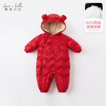 Down Jumpsuit 90% Red [spot] red - pre sale polyester White duck down 66cm 73cm 80cm 90cm 100cm DAVE&BELLA No detachable cap Long sleeves Class A DBJ15644 neutral winter Long climb Other 100% Winter 2020