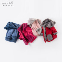 Plain coat DAVE&BELLA neutral 18m (recommended height 66-73cm) 24m (recommended height 73-80cm) 3Y (recommended height 80-90cm) 4Y (recommended height 90-100cm) 5Y (recommended height 100-110cm) 6y (recommended height 110-120cm) 7Y (recommended height 120-130cm) winter Europe and America Zipper shirt