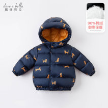 Down Jackets 73cm 80cm 90cm 100cm 110cm 120cm 130cm 90% White duck down male DAVE&BELLA polyester No detachable cap Single breasted Cartoon animation Other 100% Winter 2020 12 months, 18 months, 2 years old, 3 years old, 4 years old, 5 years old, 6 years old and 7 years old Europe and America