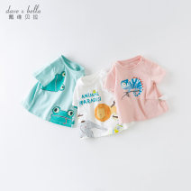 T-shirt DAVE&BELLA 66cm 73cm 80cm 90cm 100cm 110cm 120cm 130cm neutral summer Short sleeve Crew neck Europe and America No model cotton Cartoon animation Cotton 100% Summer 2020 12 months, 18 months, 2 years old, 3 years old, 4 years old, 5 years old, 6 years old and 7 years old