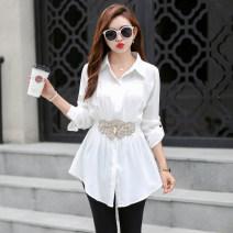 shirt White (long sleeve), black (long sleeve), white (short sleeve), black (short sleeve) XL (for 100-118 kg), 2XL (for 120-138 kg), 3XL (for 140-158 kg), 4XL (for 150-178 kg), 5XL (for 180-198 kg), 6xl (for 200-220 kg) Spring 2021 polyester fiber 96% and above Long sleeves commute Medium length bow