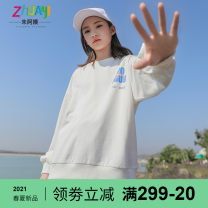 Sweater / sweater Aunt Zhu White [spot] green [spot] female 150cm 160cm 170cm 175cm spring and autumn nothing leisure time Socket routine There are models in the real shooting other letter Other 100% Class B Spring 2021