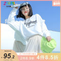 Sweater / sweater Aunt Zhu White [spot] pink [spot] female 150cm 160cm 170cm 175cm spring and autumn nothing leisure time Socket routine There are models in the real shooting other Solid color Other 100% Class B Spring 2021