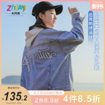 Plain coat Aunt Zhu female 150cm 160cm 170cm 175cm Blue [in stock] spring and autumn other There are models in the real shooting routine nothing Solid color other Other 100% Class C Spring 2021