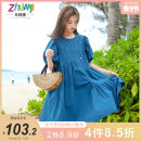 Dress Peacock blue female Aunt Zhu 130cm 140cm 150cm 160cm 170cm 175cm Other 100% summer lady Short sleeve Solid color other A-line skirt Class B Summer 2021 8 years old, 9 years old, 10 years old, 11 years old, 12 years old, 13 years old, 14 years old